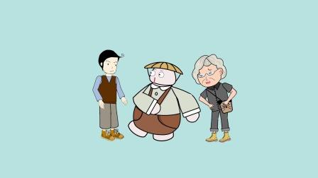 遇到结巴叔叔问路,奶奶竟然不予理睬,肥肥指责后发现另有隐情