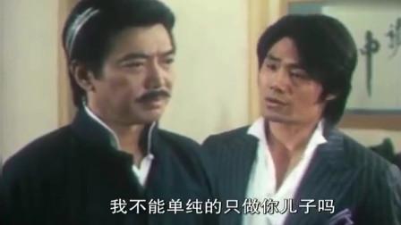 决战枭雄:龙浩想让出总经理的位置,干爹不希望他儿女情长