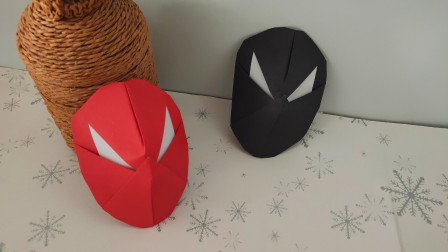 超炫酷的奥特曼折纸面具,面具大小可跟据纸张大小随意调节