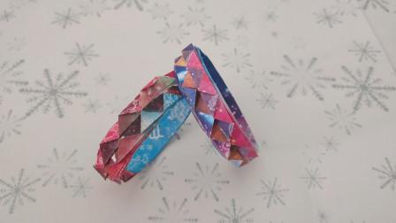 星空闺蜜手环折纸教程,快来叫上你的闺蜜,一起动手折一折吧