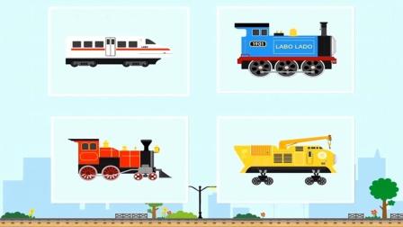 【永哥玩游戏】火车驾驶运输 乐高儿童积木火车