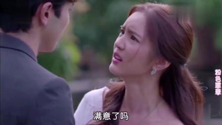 粉色罪孽:Pit开始动摇想要挽回女主,可女主却不想再给他机会