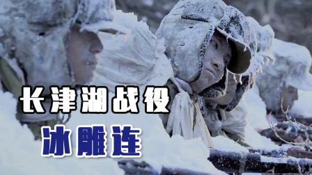 朝鲜战争志愿军残酷一战!零下40度冻伤3万多,耳朵一碰就掉
