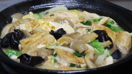 鲜菇炖豆腐,鲜香美味又好吃,香味四溢的一道家常菜