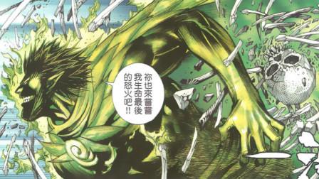 武庚纪114:纵横天下燃尽最后一丝灵魂力量,带着战士的尊严死去!