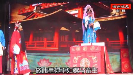 豫剧全场戏《火焚绣楼》之四  李贵玉周彩云等演唱