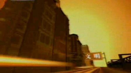 中央广播电视总台央视科学教育频道(原科教频道CCTV10)2007年 11月13日 人与社会 片段