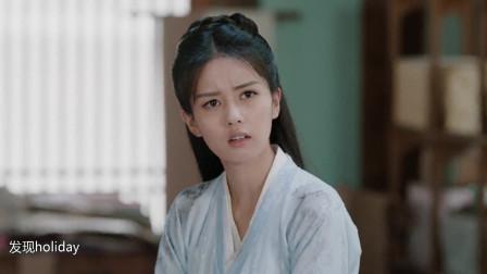 九流霸主:李清流冒死救出龙傲一,看到昭王照顾她的时候他吃醋了