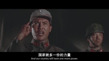 八百壮士 (1975)  千秋英烈血,万古军人魂!