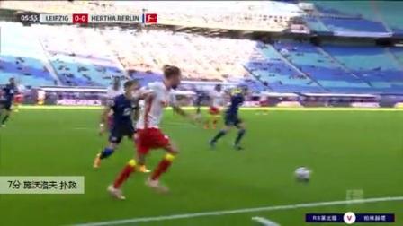 施沃洛夫 德甲 2020/2021 RB莱比锡 VS 柏林赫塔 精彩集锦