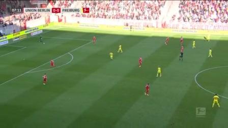 2020/2021德甲联赛第5轮全场录播:柏林联VS弗赖堡(谭逸雄)