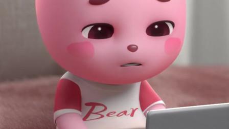 熊小兜:这次实在是太委屈了,必须得找爸爸告状