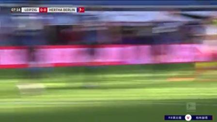 2020/2021德甲联赛第5轮全场录播:RB莱比锡VS柏林赫塔(管振鸿)