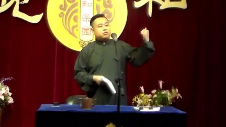 相声:论最简北京话,普通话是怎样炼成的,西红柿该怎么发音?