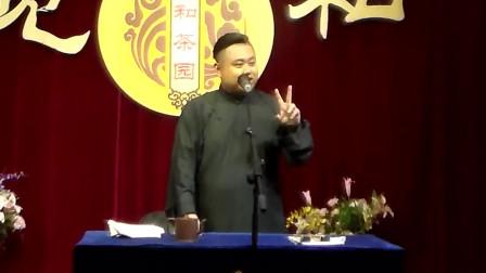 相声:北京话趣谈,详解售票员嘴里的北京话,太逗了