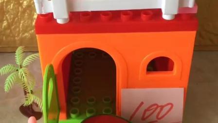 有趣的幼教玩具:乔治的妙计失败了