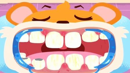 皮皮的牙齿需要牙套,细菌来捣乱结果?宝宝巴士筱白解说