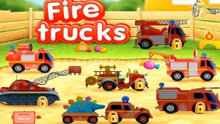 消防车吹风车城市救援小狗,遇到困难怎么办?
