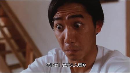 《正牌韦小宝之奉旨沟女》看梁朝伟穿越到现代是如何泡妞的!