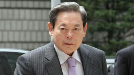 韩国三星会长李健熙去世 享年78岁