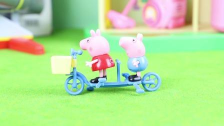 小猪佩奇:佩奇和乔治的双人单车玩具分享
