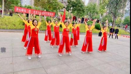 《草原情歌》祝福全国舞友们九九重阳节快乐