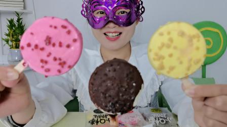 """小姐姐吃""""巧克力脆皮冰淇淋"""",3种口味颜值高,外脆内滑超好吃"""