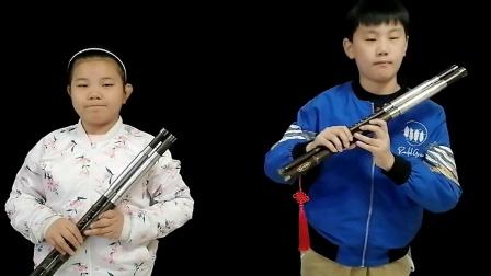 王佳欣、黄博  双管巴乌合奏《牧羊曲》