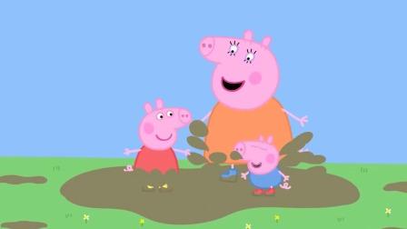 小猪佩奇:佩奇是个捣蛋猪,洗好的衣服被她染了颜色