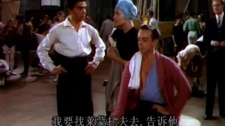 红菱艳:这舞台真是太奇怪了,还有妇人织毛衣