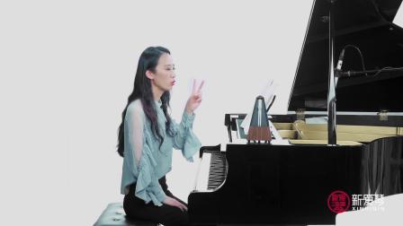 拜厄钢琴基本教程 第22课:四手连弹·第5课