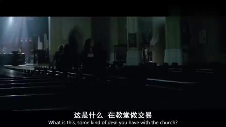 暗夜猎手去消灭邪灵,打开教堂地板的机关,拿出超猛的武器