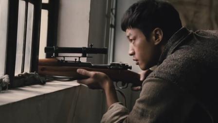 中国神枪手狙杀日本军官,看着就爽!最后给老奶奶点个赞