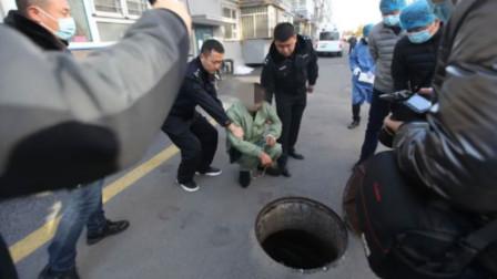 吉林情侣失踪12天尸体现身下水井 警方:系被女方前夫所害