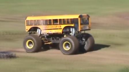 最硬核的校车,有4个1.7米大车轮,车辆遇见它都要躲着走