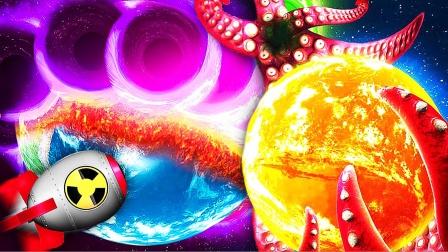 毁灭星球模拟器 宇宙巨型章鱼触手把地球掏了个洞 屌德斯解说