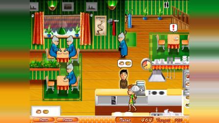 美味餐厅1:新增咖啡餐品,及时收拾餐桌才能不流失顾客哟!(3)