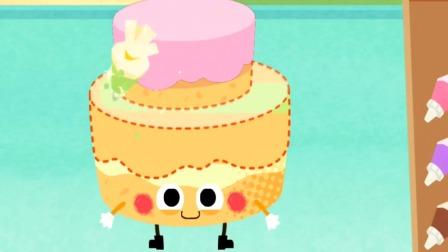 宝宝美食派对 装扮奶油水果蛋糕 亲子早教