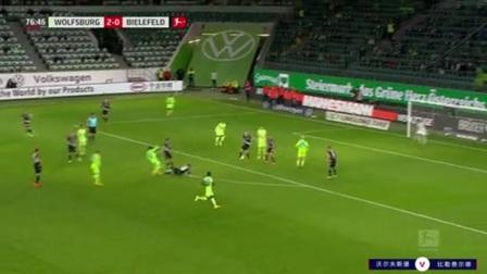 第77分钟沃尔夫斯堡球员斯特芬射门 - 被扑