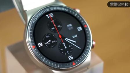 低调的奢华,华为Watch GT2保时捷设计版上手体验,有土豪那味了