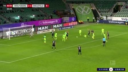 下半场补时第3分钟比勒费尔德球员席普洛克射门 - 被扑