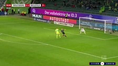 下半场补时第5分钟沃尔夫斯堡球员韦格霍斯特射门-绝佳机会打偏