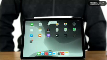 使用体验堪比iPad Pro,第四代iPad Air这次升级亮点十足,有点儿香