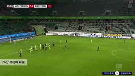 格哈特 德甲 2020/2021 沃尔夫斯堡 VS 比勒费尔德 精彩集锦