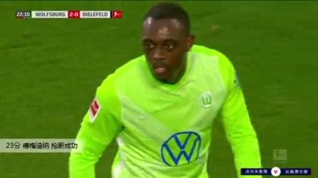 德梅迪纳 德甲 2020/2021 沃尔夫斯堡 VS 比勒费尔德 精彩集锦
