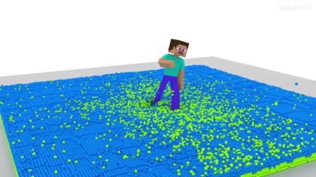 我的世界动画-史蒂夫的球海之舞-ImbaPixel