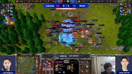 WCG2020团队赛 魔兽争霸大帝解说 Moon vs ColorFul TS