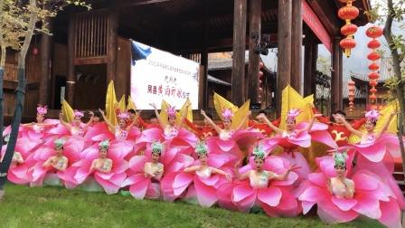 武汉大型开场舞演出18672791302 金帝歌舞团大气舞蹈-盛世芳华