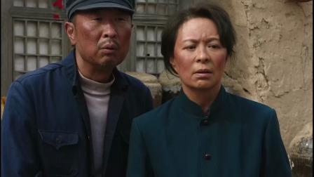 大地:庆丰多年前放走老婆,如今老婆成总经理,上门来送钱