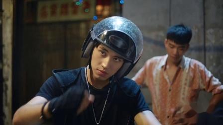 亲爱的麻洋街:欧小剑机车头盔 雨夜正式加入黑帮